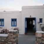 Sophia cafe Koufonisia